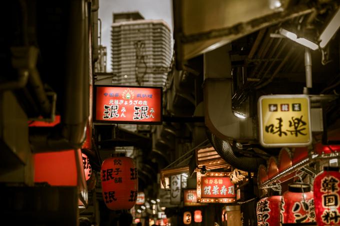 Canon EOS 6D_180104_233.jpg