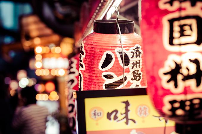 Canon EOS 6D_180104_235.jpg